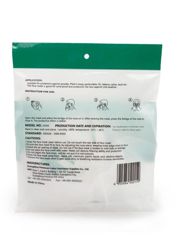 Powecom KN95 Face Mask Protective Masks EUA Authorized - 10 pc 3